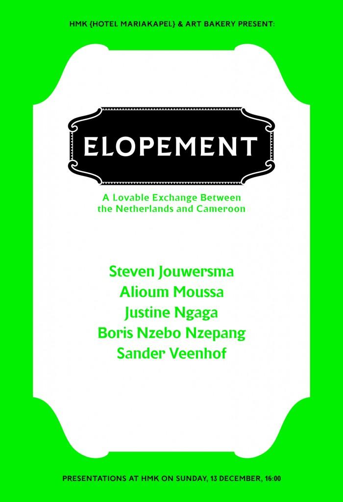 Elopement invite by Lina Ozerkina, 2009.